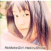 No Make Girl