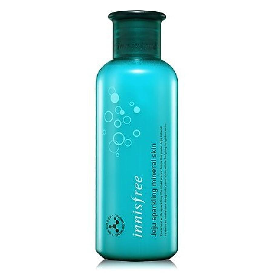 剛性ゴージャス[innisfree(イニスフリー)] Jeju sparkling mineral skin (200ml) 済州 スパークリング ミネラル スキン [並行輸入品][海外直送品]