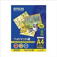 (業務用セット) エプソン EPSON純正プリンタ用紙 写真用紙(絹目調・フォトマット紙) KA450PM 50枚入 〔×2セット〕