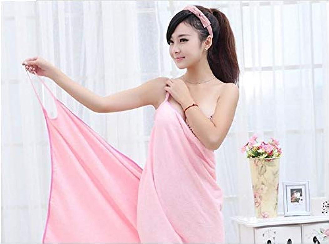 こねる考え反射女性マイクロファイバーウェアラブルセクシーなタオルバスローブファーストドライウォッシュ服ラップ女性バスタオルローブビーチドレス (太い, ピンク)