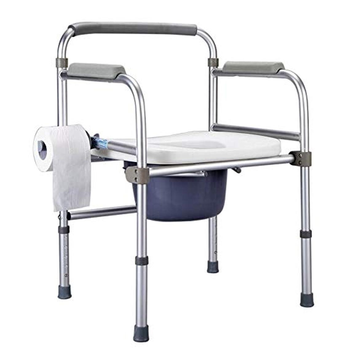 島ファイバ古風なポータブル折りたたみ椅子椅子とサラウンドトイレ老人移動トイレチェアペーパータオルホルダー付き妊婦シャワーチェア