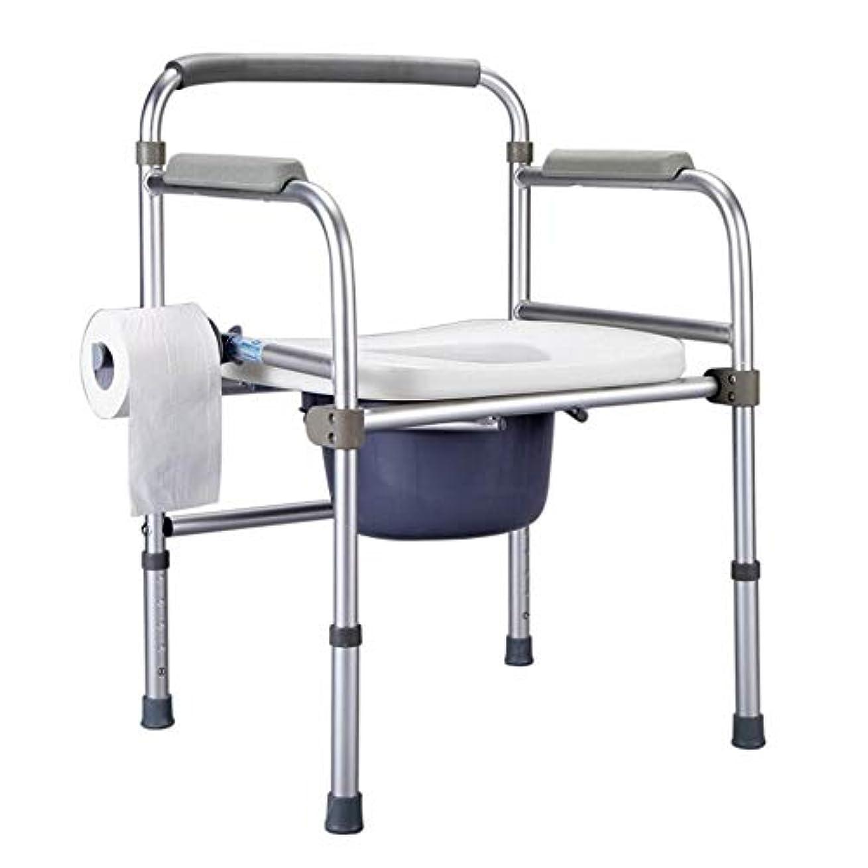 雇う待ってセメントポータブル折りたたみ椅子椅子とサラウンドトイレ老人移動トイレチェアペーパータオルホルダー付き妊婦シャワーチェア
