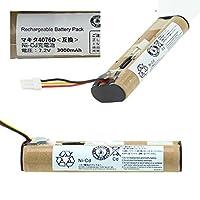 【容量2倍 大容量タイプ】マキタ MAKITA 4076D 充電式 クリーナー 交換用 互換 バッテリー 掃除機 7.2V 3000mAh 3.0Ah 4076DW 4076DWI 4076DWR 高品質 長寿命 互換品 1年保証