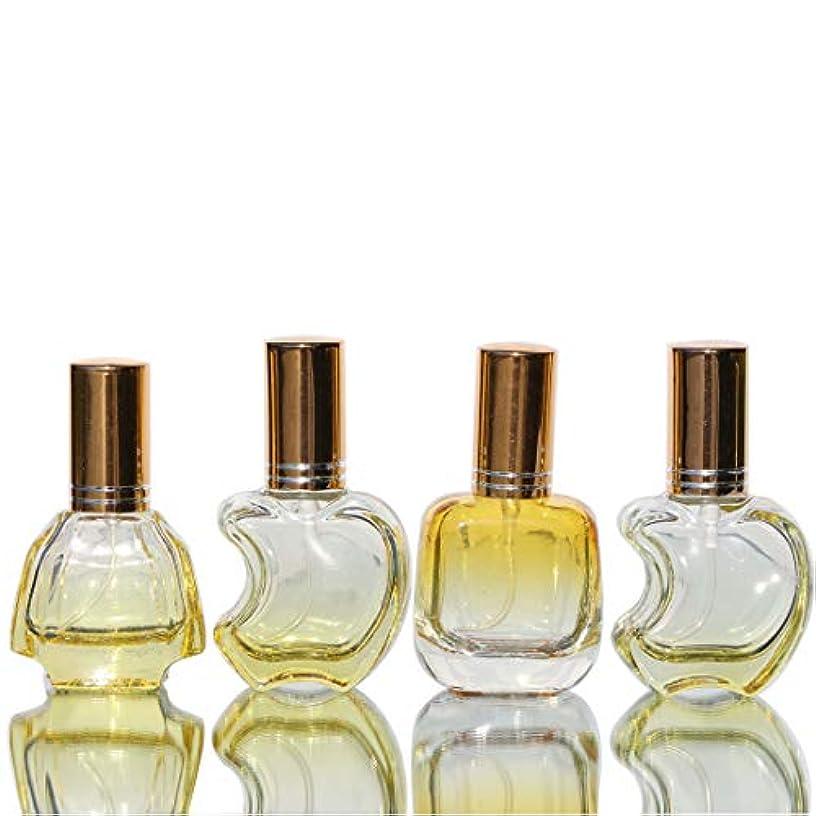 独特の広告砂のWaltz&F カラフル ガラス製香水瓶 フレグランスボトル 詰替用瓶 空き アトマイザー 分け瓶 旅行用品 化粧水用瓶