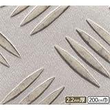 サンゲツ 店舗用クッションフロア チェッカープレート 柄番 CM-2240 サイズ 200cm巾×1m