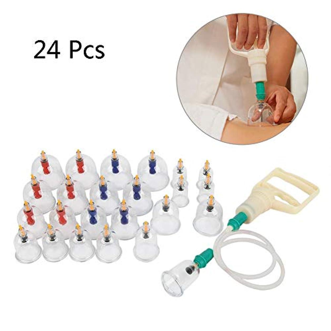 スポンジ毒クモカッピングセット、U字カップ真空カッピングホームフィジカルマッサージセラピー、背中と首の痛み、筋肉の軽減