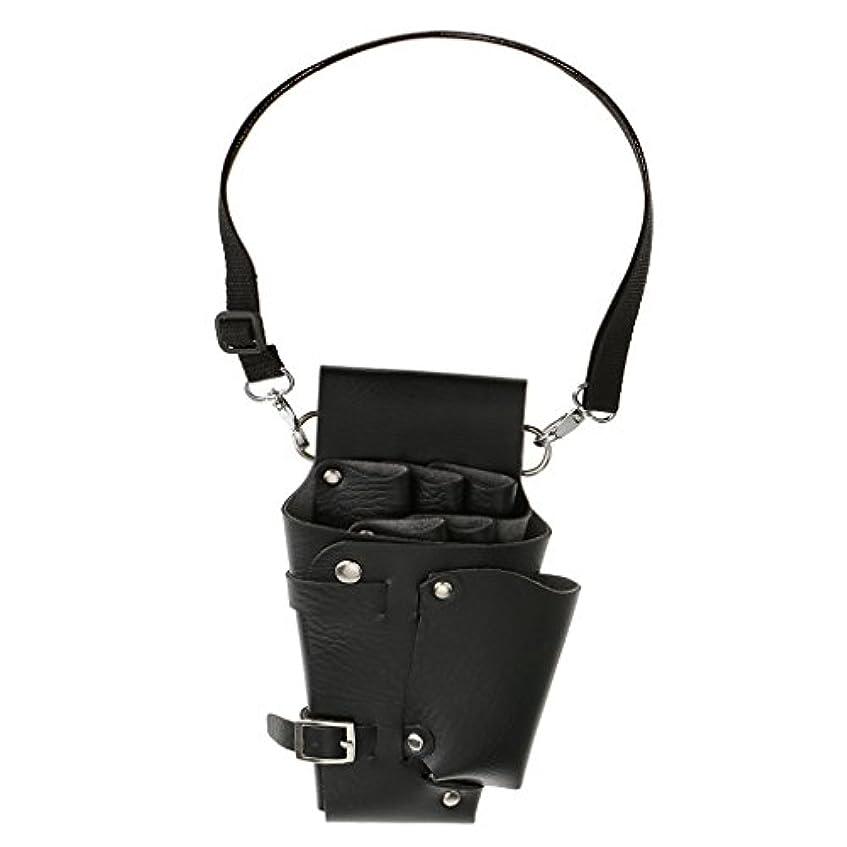 Perfk 多機能 PU製 はさみ袋 櫛 クリップ 便利グッズ 腰間タイプ 収納バッグ 理髪屋 ホルスター