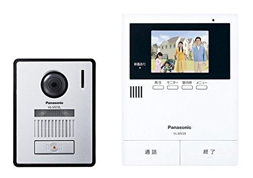 パナソニック(Panasonic) テレビドアホン2-2タイ...