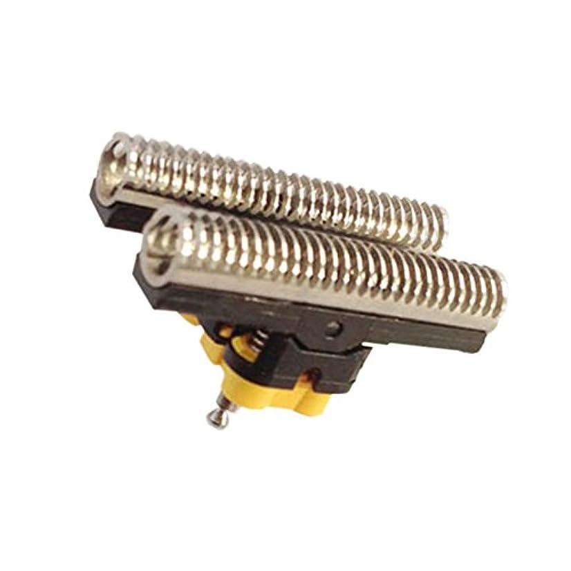 メカニック円形のアパートHZjundasi Replacement シェーバー 刃 for Braun 8000/7000/6000/5000/4000/3/5 Series