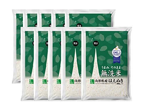 【令和元年産】 山形県産 無洗米 はえぬき 2合(300g)×10袋 お試しセット 【ハーベストシーズン】【精米】【HARVEST SEASON】