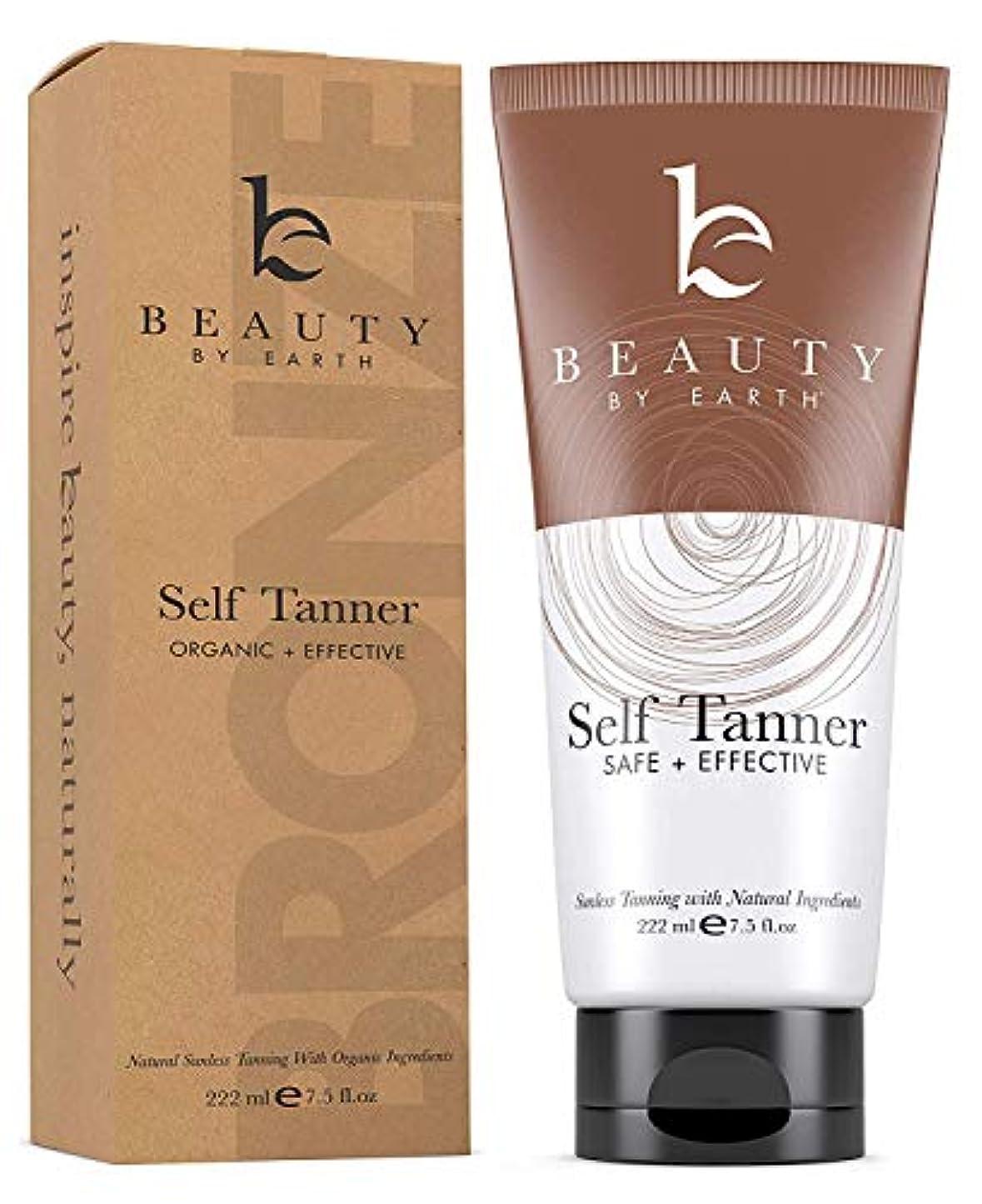 送料増強するマージBeauty by Earth Dye-Free Natural Sunless Self Tanner for Bronzer and Golden Tan, 7.5 oz.