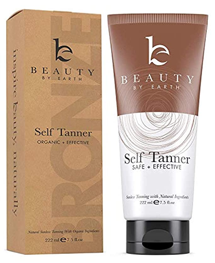 カート不十分な礼儀Beauty by Earth Dye-Free Natural Sunless Self Tanner for Bronzer and Golden Tan, 7.5 oz.
