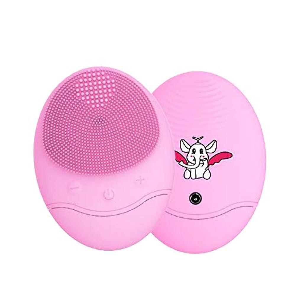 通知する四半期苦行洗顔ブラシ、ディープクレンジング、優しい角質除去、黒ずみの除去、防水クレンジング器具クレンザーマッサージUSB充電式,ピンク