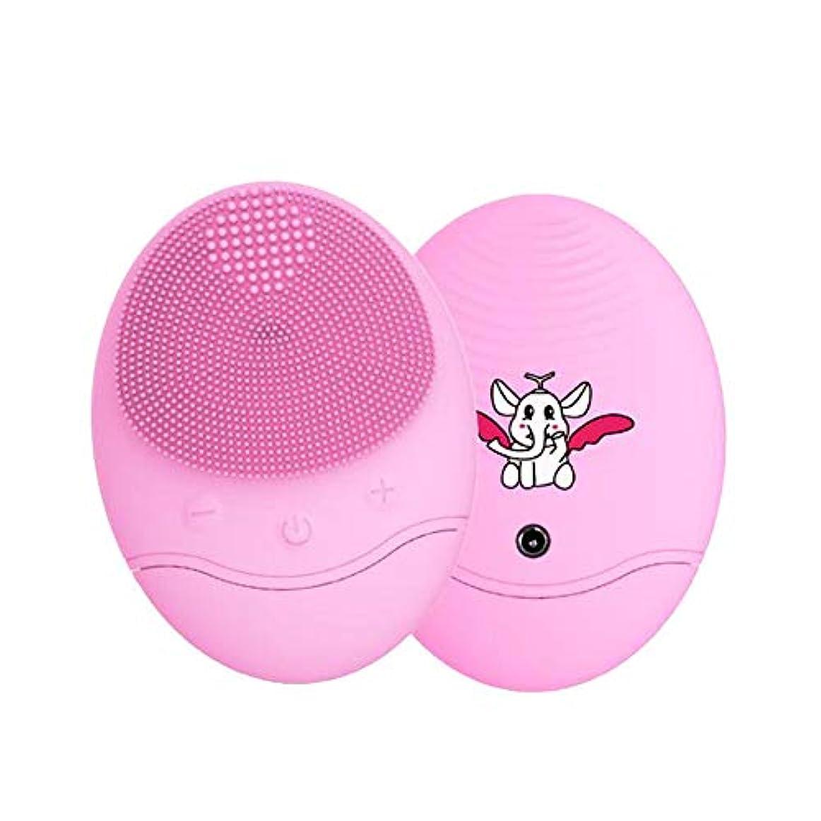 鳴らす破壊する記述する洗顔ブラシ、ディープクレンジング、優しい角質除去、黒ずみの除去、防水クレンジング器具クレンザーマッサージUSB充電式,ピンク