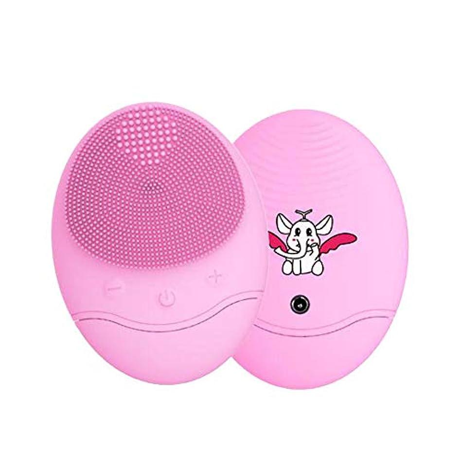 洗顔ブラシ、ディープクレンジング、優しい角質除去、黒ずみの除去、防水クレンジング器具クレンザーマッサージUSB充電式,ピンク