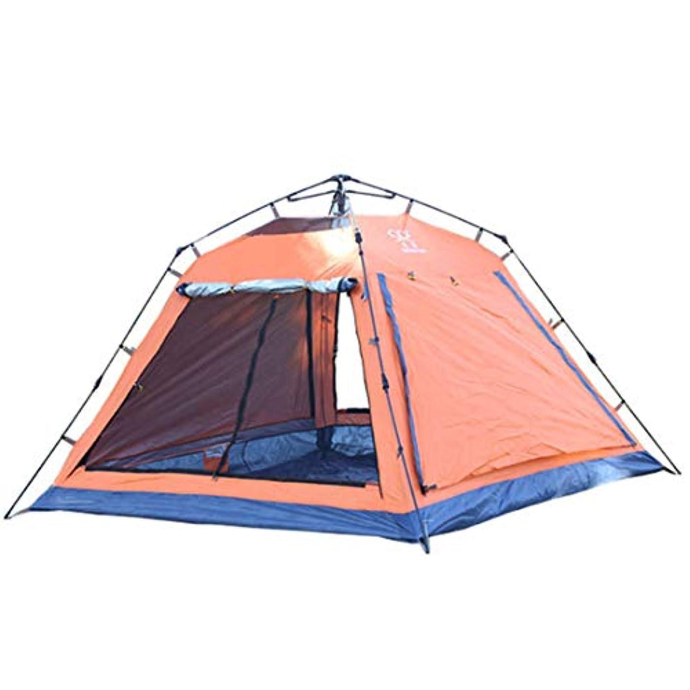 例示する飼いならす願望Bemin ポップアップテント サンシェードテント 折りたたみ テント 設営簡単 ワンタッチテント 軽量 防水 設営簡単 紫外線防止 大空間 3-4人用 ビーチ 海水浴 砂浜 耐水 収納ケース付き