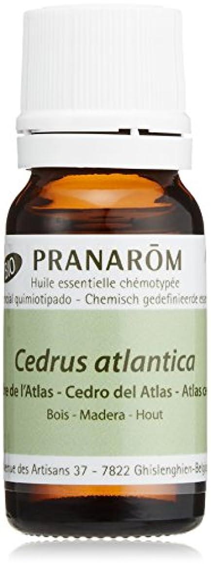 の慈悲で同一性免疫するプラナロム エッセンシャルオイル アトラスシダー 10ml