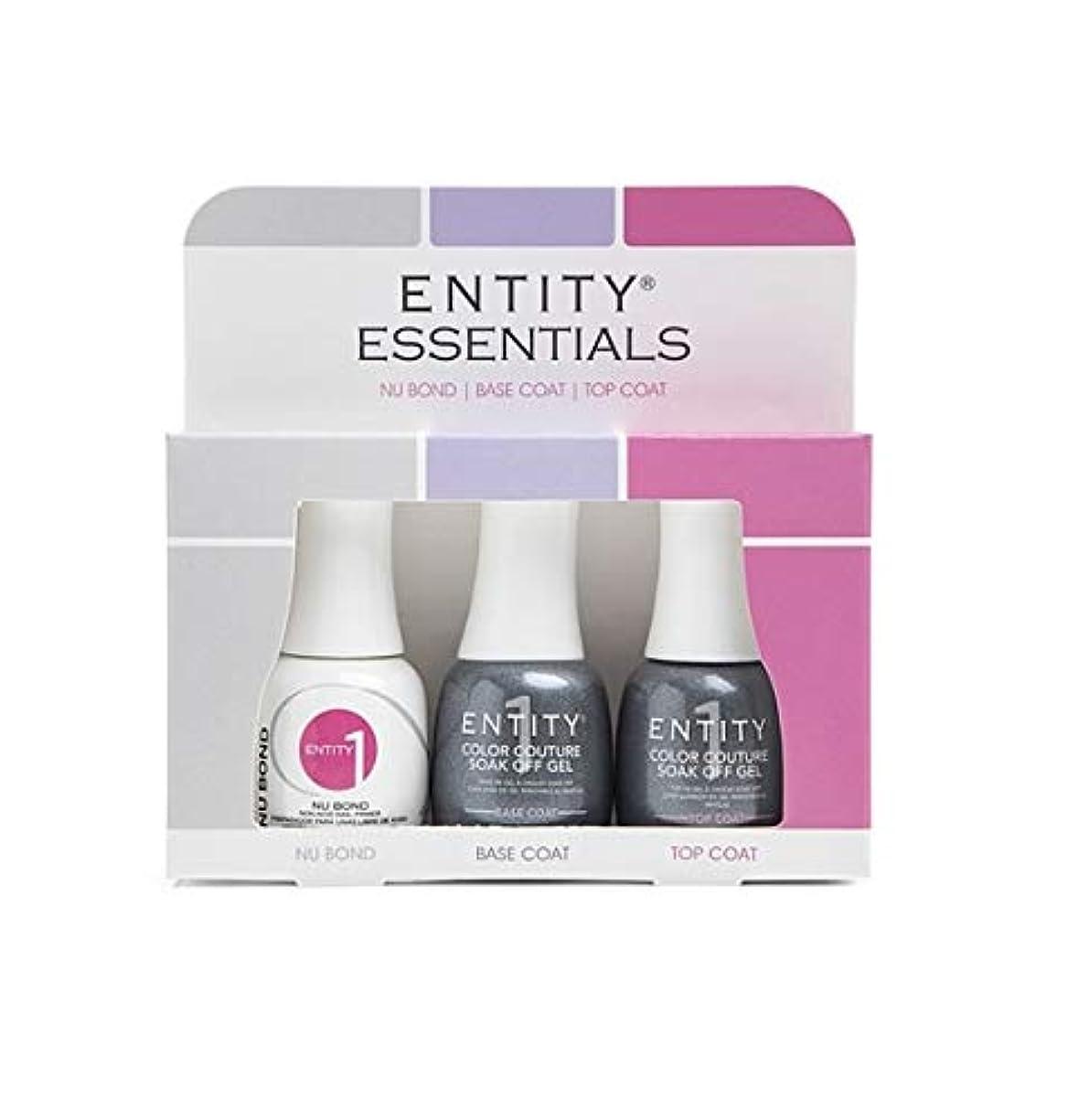 苦しむ適応する増幅器Entity One Color Couture Soak Off Gel - Essentials 3pc KIT