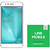 ASUS ZenFone Zoom S SIMフリースマートフォン (シルバー/5.5インチ)【日本正規代理店品】(Snapdragon 625/4GB/64GB/5000mAh) ZE553KL-SL64S4/A & LINEモバイル エントリーパッケージセット