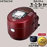 日立 炊飯器 圧力IHスチーム 打込み鉄釜 5.5合 RZ-W2000K R