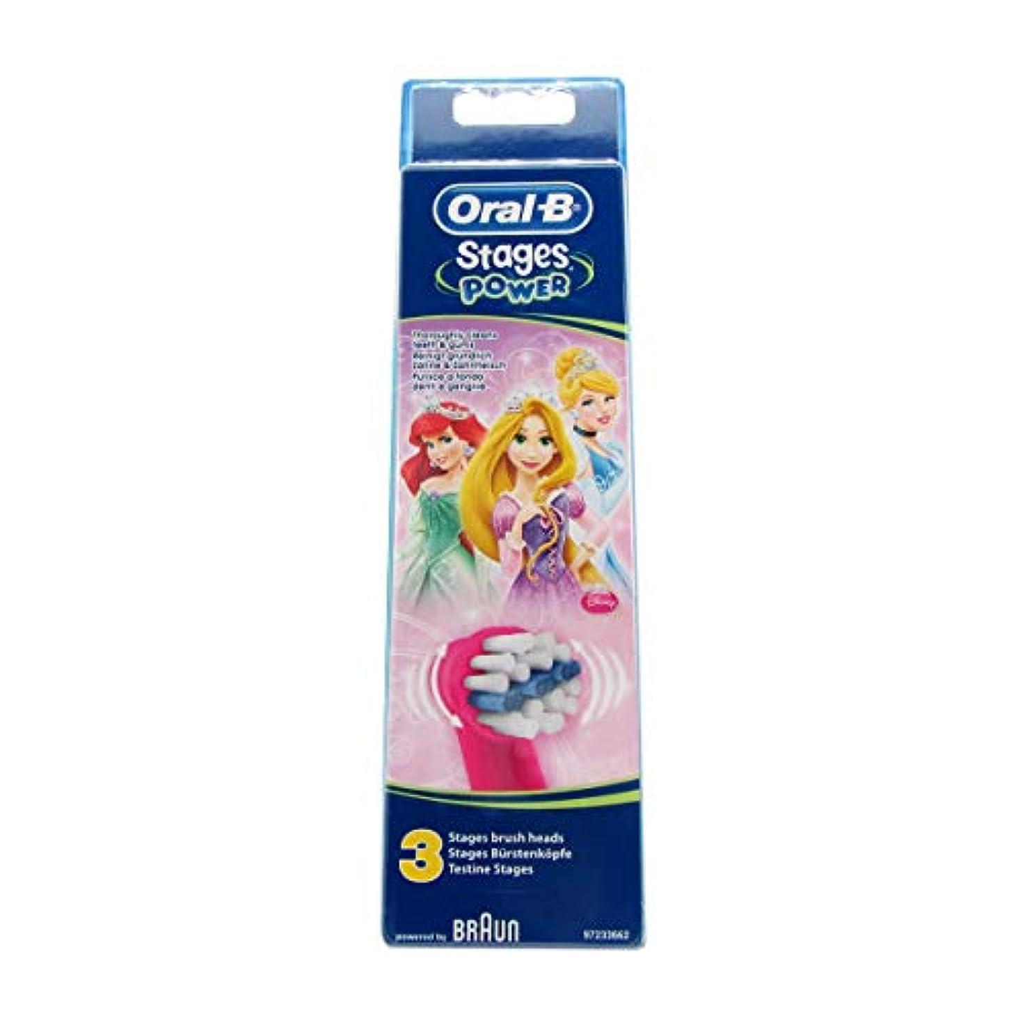 プロペラカブラバOral B Stages Replacement Brush Disney Princesses x3