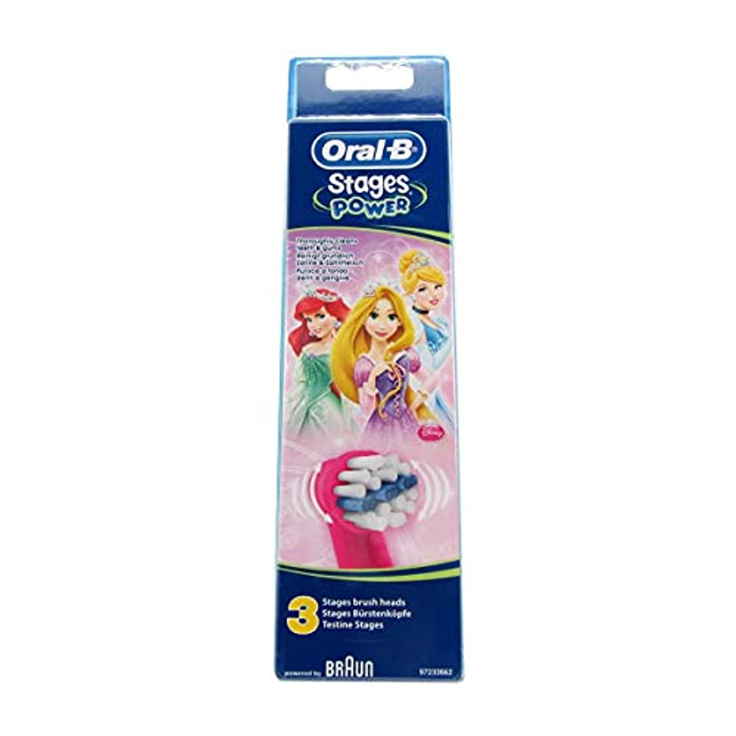 温度薬用理想的Oral B Stages Replacement Brush Disney Princesses x3
