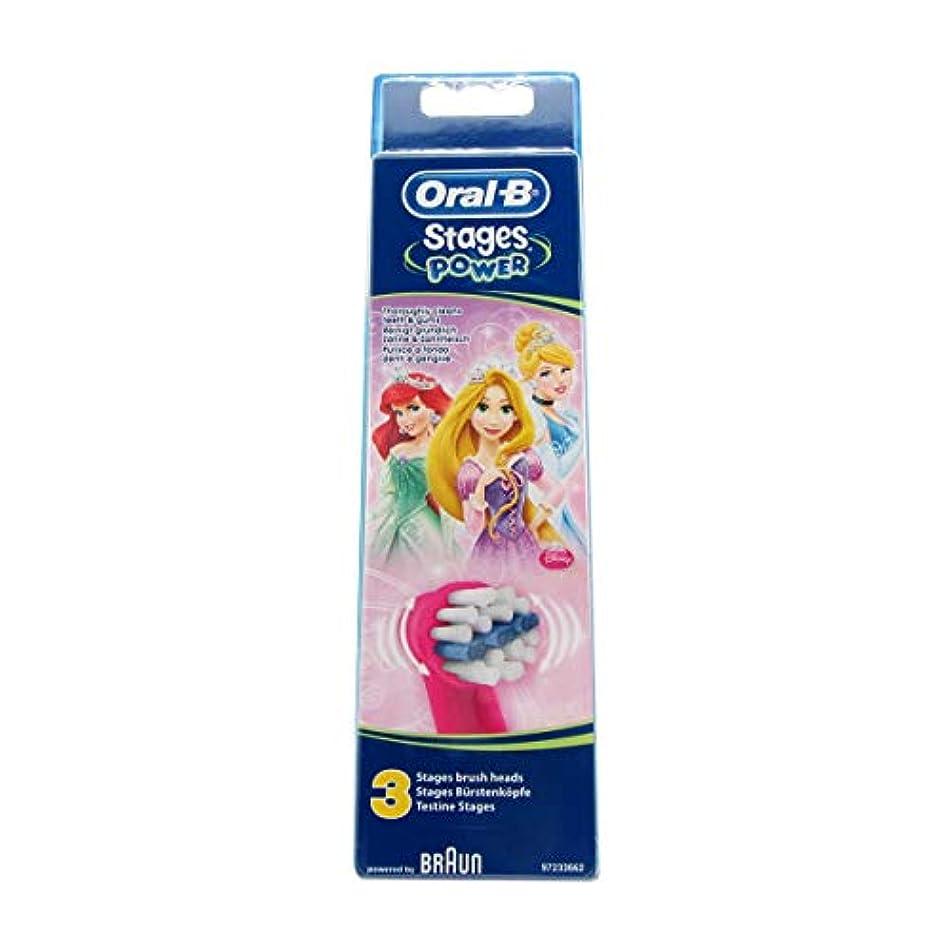 ビン誘惑する略すOral B Stages Replacement Brush Disney Princesses x3