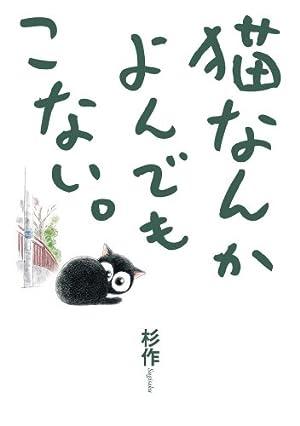 ハッカドール THE アニメーション