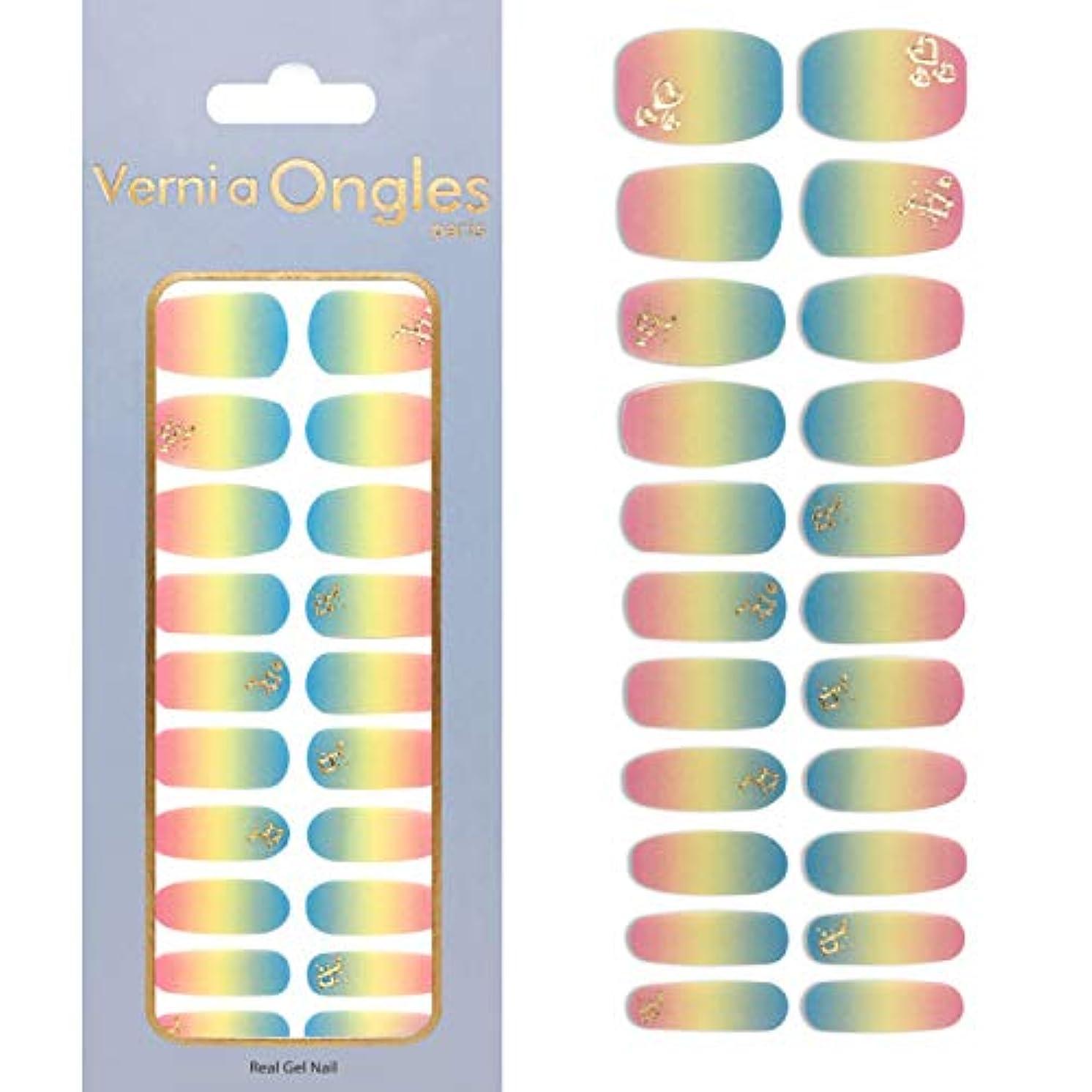反射爪砂Verni a Ongles ヴェルニアオングルス リアルジェルネイルステッカー V-4 (ネイルステッカー22枚?ネイルファイル1個付)