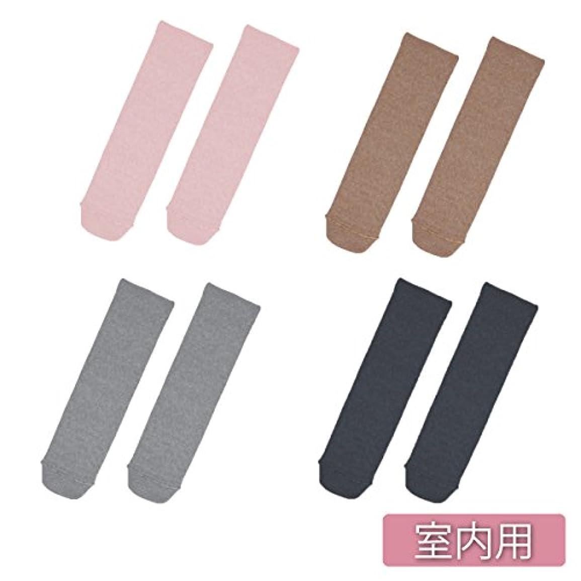 フェードアウト寄付ステーキあゆみ靴下 のびのび 4302(ピンク)