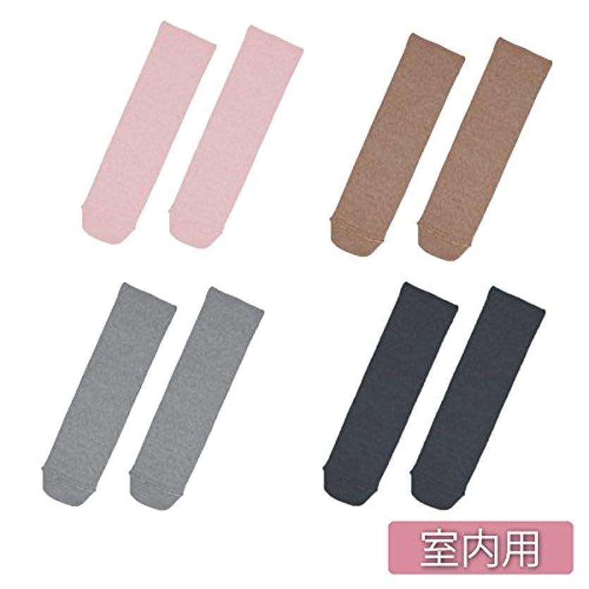 圧縮された持続する人工的な靴下 介護 あゆみ靴下 のびのび 4302