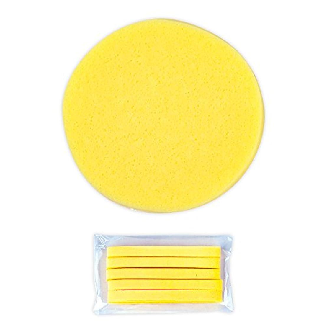 ドキドキ赤外線アンソロジーフェイシャルスポンジ <細目 7mm 円形コンパクト>(イエロー, 5枚セット) サロン用品 エステ フェイススポンジ マッサージスポンジ スポンジ