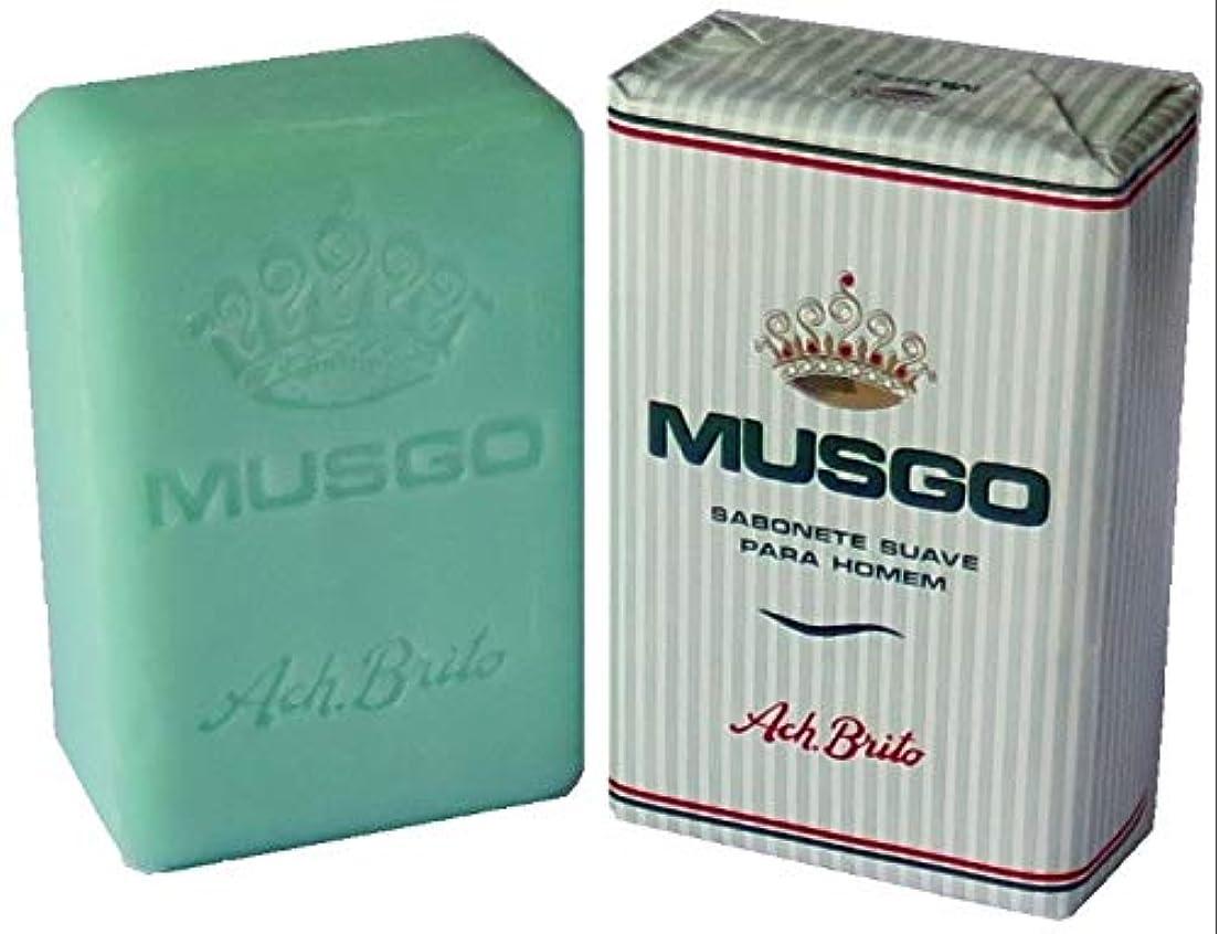 描く夜の動物園ブロックMusgo Real Body Soap 「ロイヤルモス」 ボディソープバー 160g [並行輸入品]