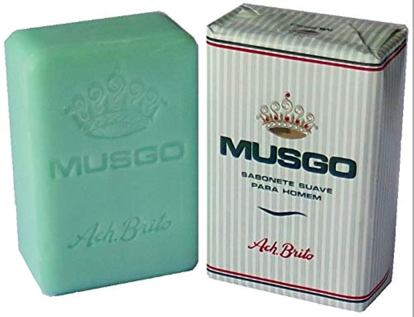 グローブ誇りに思う競うMusgo Real Body Soap 「ロイヤルモス」 ボディソープバー 160g [並行輸入品]