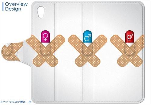Xperia XZ Premium SO-04J ケース カバー 手帳 スマコレ 手帳型 全機種対応 有り レザー 手帳タイプ 革 SO04J スマホケース スマホカバー エクスペリア XZ プレミアム ユニーク 006597 Sony ソニー docomo ドコモ 絆創膏 カプセル so04j-006597-nb