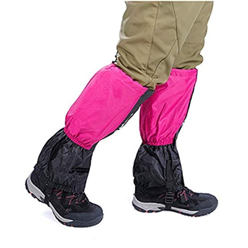 強化する洋服ネブ防水靴カバー 防水ハイキングゲイター耐久性のあるレギンスゲイター通気性の高いレッグカバーラップ用男性女性子供用マウンテントレッキングスキーウォーキング登山狩猟 - 1ペア防水靴カバー (色 : ピンク, サイズ : Thick)
