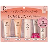 DEW トライアルセットb(洗顔、メイク落とし、化粧水、乳液、美容液 5点セット)