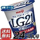 明治プロビオヨーグルトLG21★ソフトタイプ砂糖0(ゼロ)   (112g×24コ)【クール便】