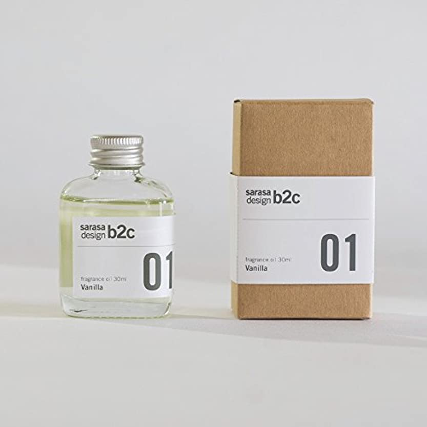 令状正統派論争の的ar002ms/b2c フレグランスオイル30ml《ミステリアススペル》| 芳香剤 ルームフレグランス リードディフューザー アロマ ディフューザー