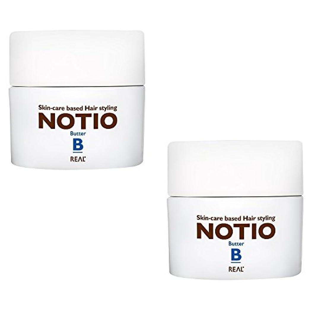 魔術口頭脱獄【2個セット】 リアル化学 ノティオ バター 45g