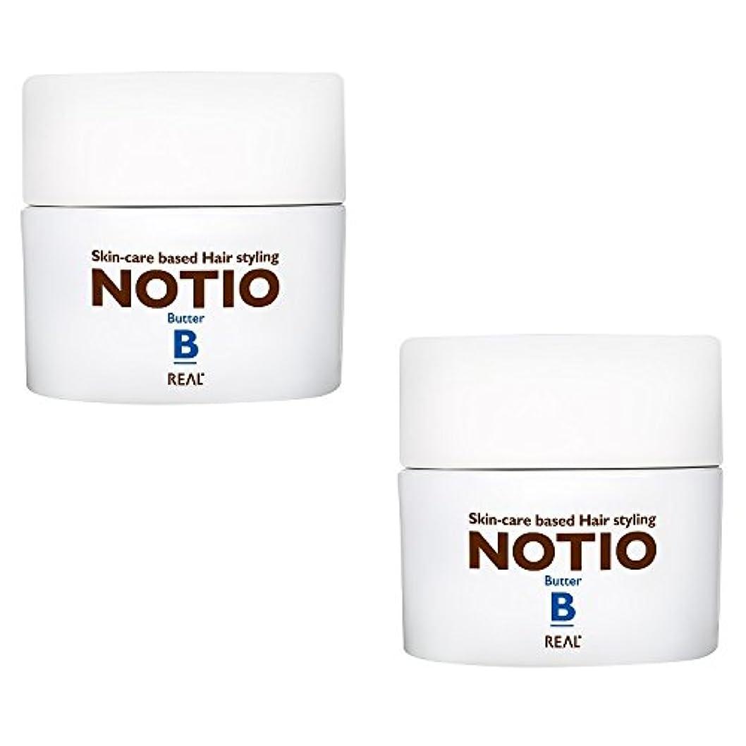 知覚的失望財産【2個セット】 リアル化学 ノティオ バター 45g