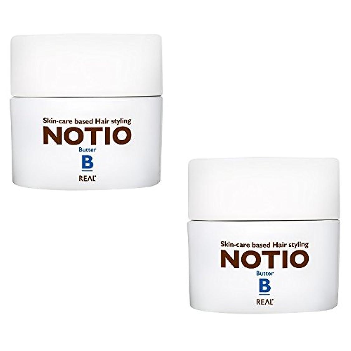 夫婦メガロポリス視力【2個セット】 リアル化学 ノティオ バター 45g
