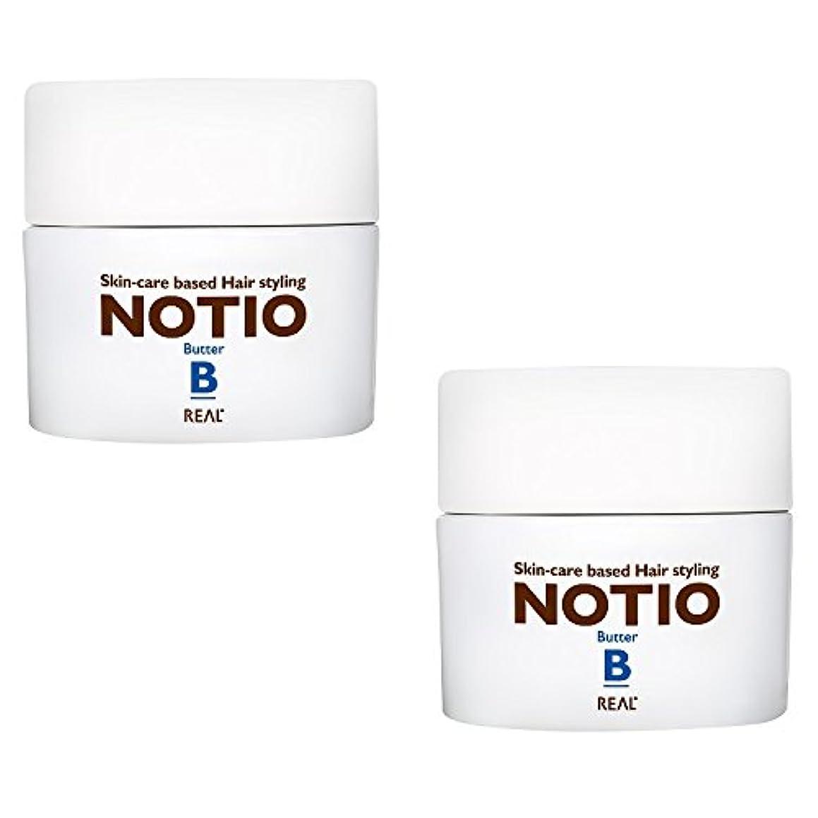 あたり裁判所ラフト【2個セット】 リアル化学 ノティオ バター 45g