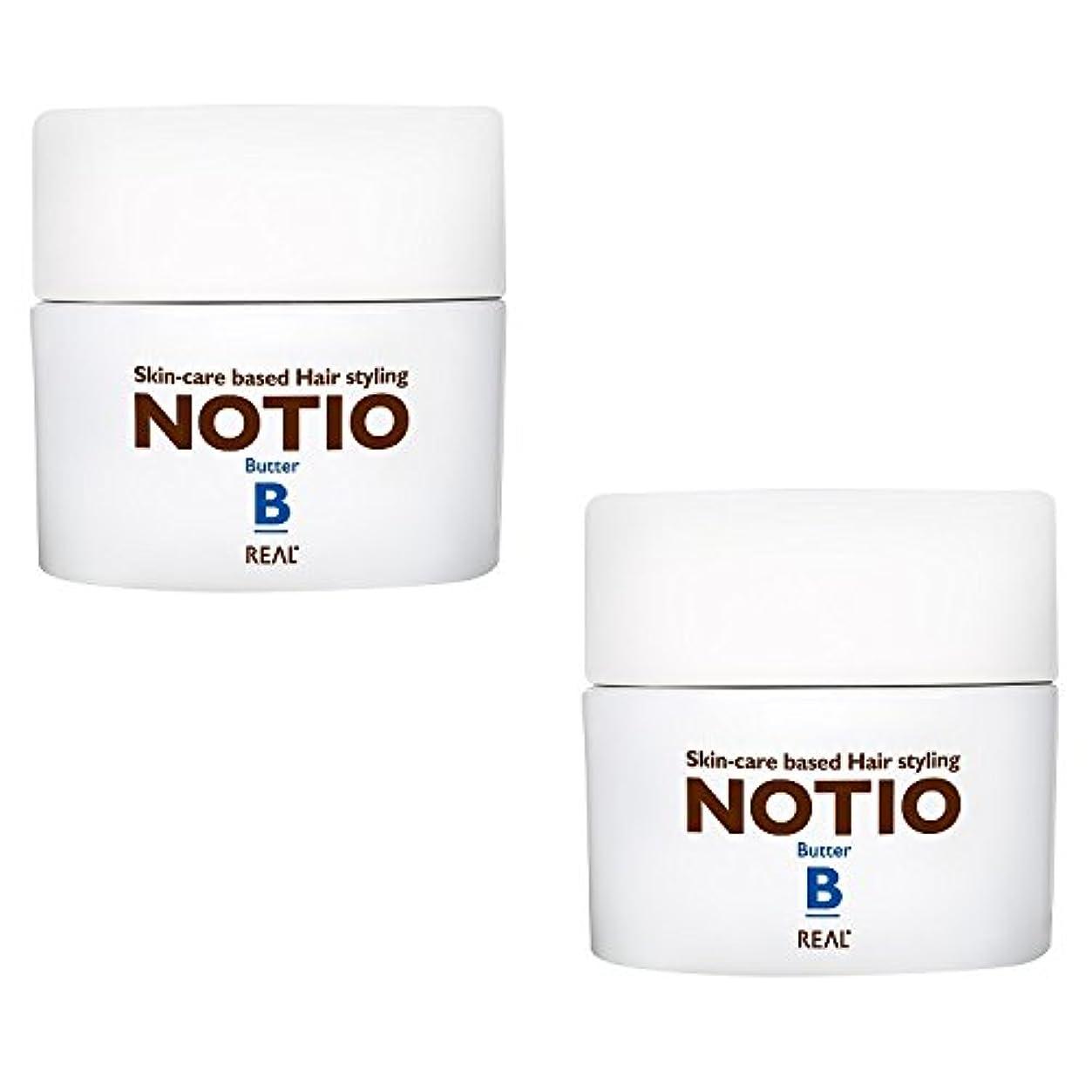 シンプルさびっくりするガチョウ【2個セット】 リアル化学 ノティオ バター 45g