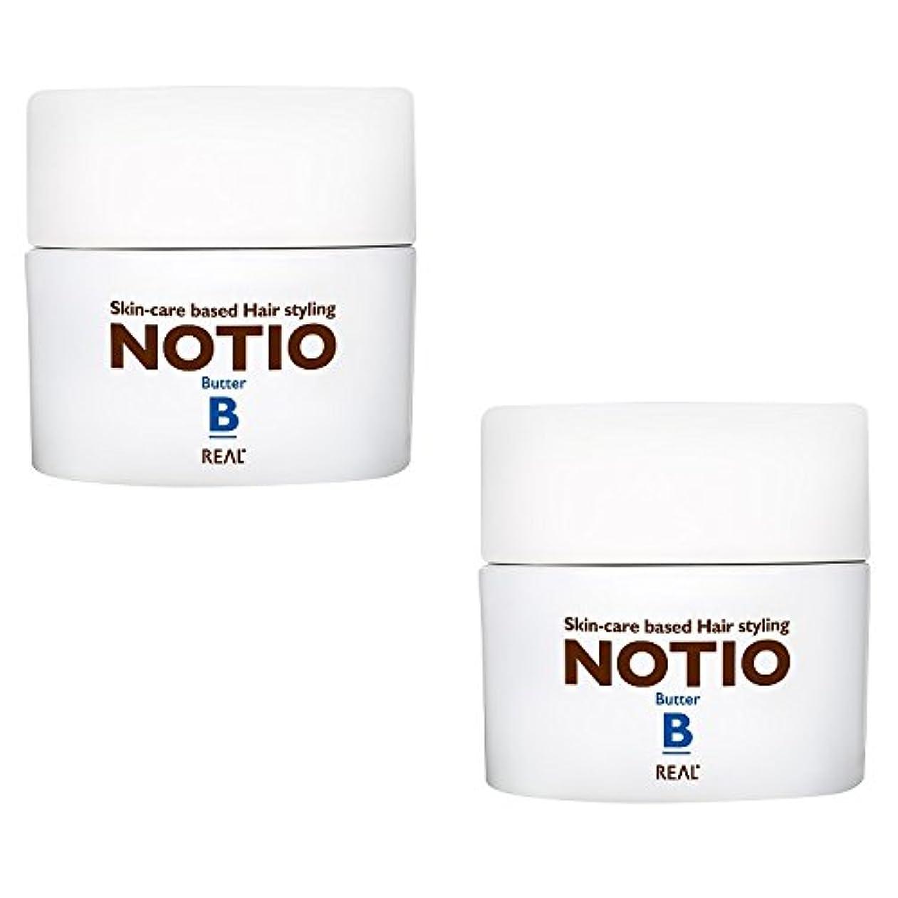 ナンセンス近代化する恋人【2個セット】 リアル化学 ノティオ バター 45g