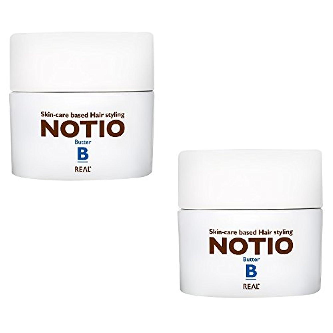 リル驚いたことに鮫【2個セット】 リアル化学 ノティオ バター 45g