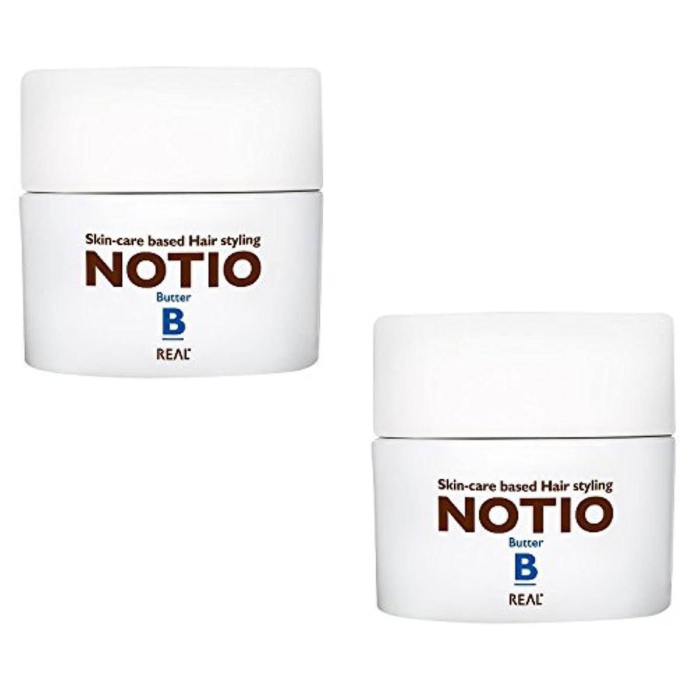 性交スポーツの試合を担当している人明日【2個セット】 リアル化学 ノティオ バター 45g