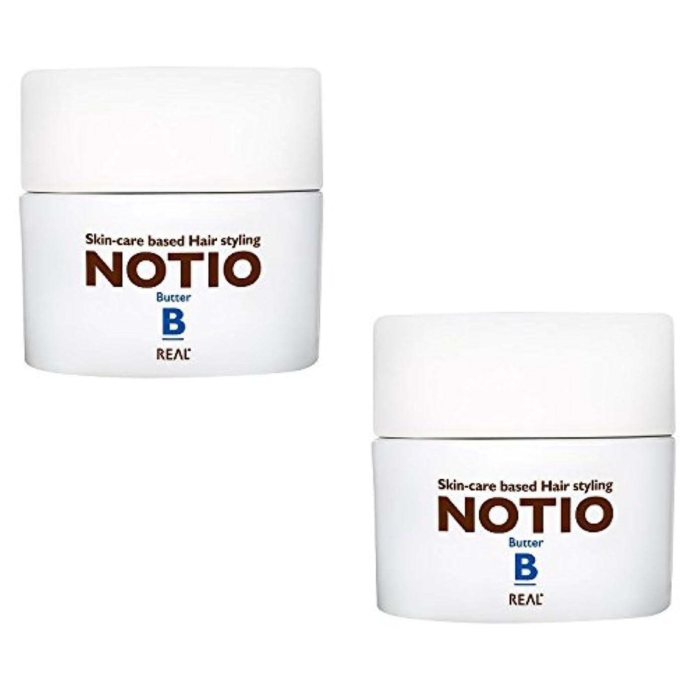 名義でヒゲ精神医学【2個セット】 リアル化学 ノティオ バター 45g