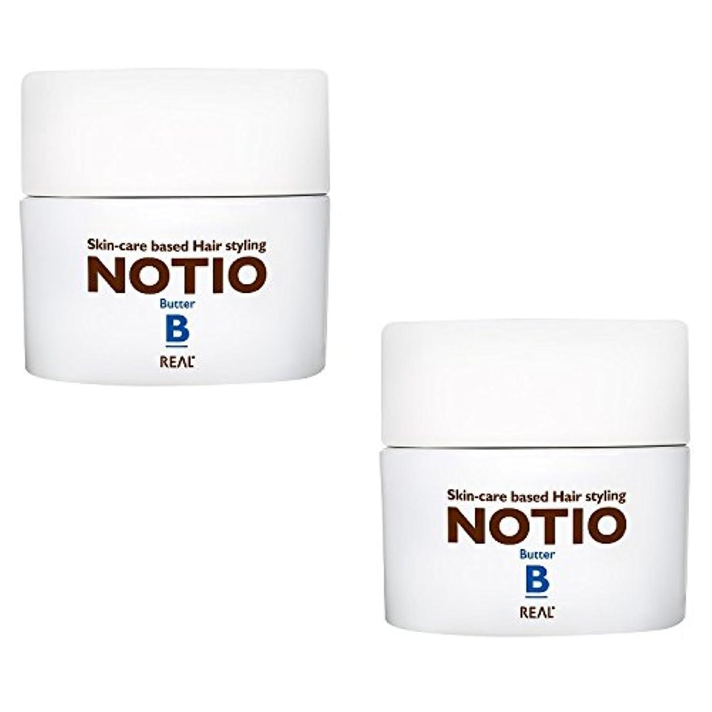 怖がらせるベル瞑想する【2個セット】 リアル化学 ノティオ バター 45g