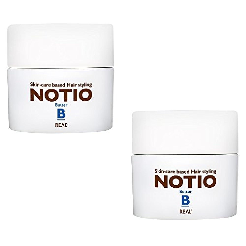 プレビュー貸し手望み【2個セット】 リアル化学 ノティオ バター 45g
